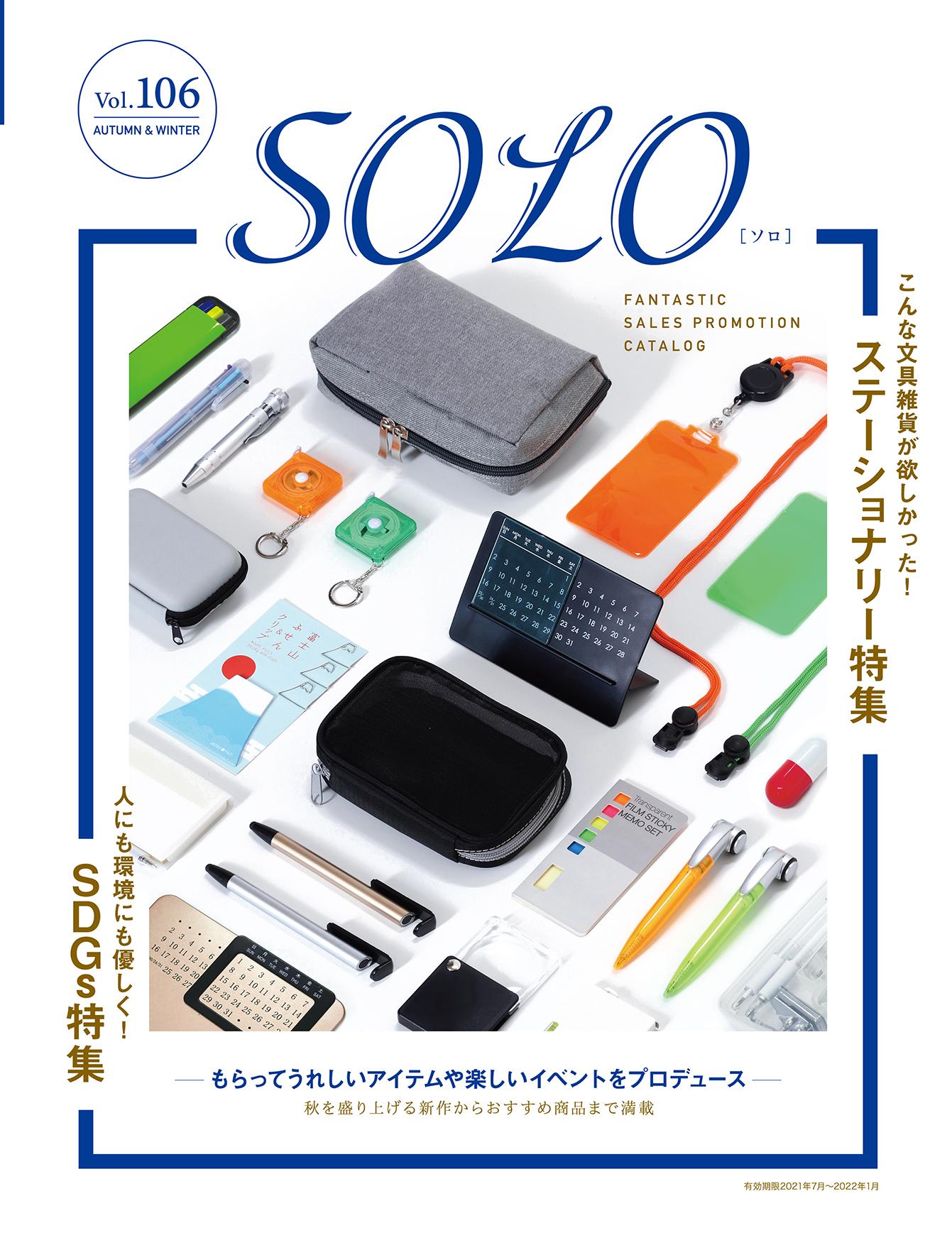 SOLO89