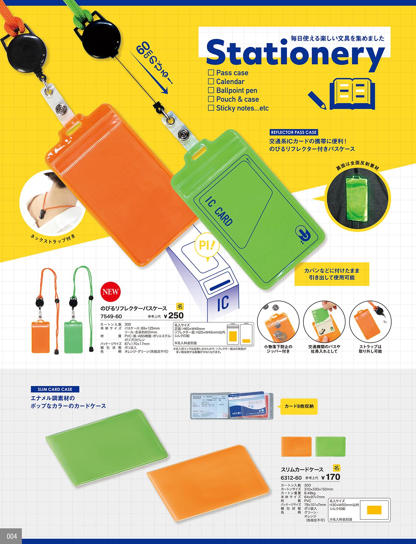 event tools kit
