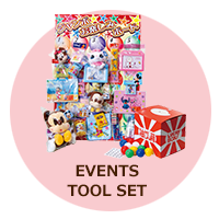 EVENTS TOOL SET